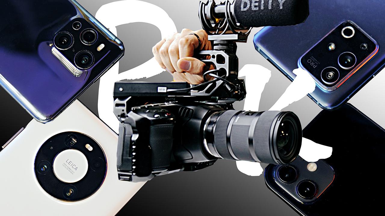 科技轻体验 | 哪台手机能替代摄像机,当专业UP主,不花冤枉钱