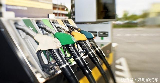今晚成品油价迎年内第五降,加满一箱油少花3元