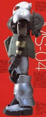 MS-04初期型扎古