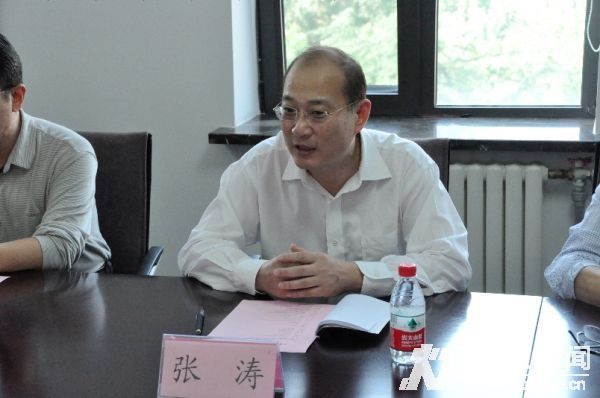 张涛,男,博士学位.吉林大学物理学院教授