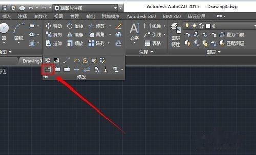 CAD使用图纸对齐?车棚命令弧形cad图片