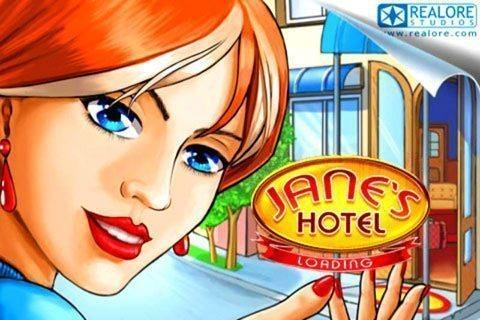 珍妮大酒店截图1