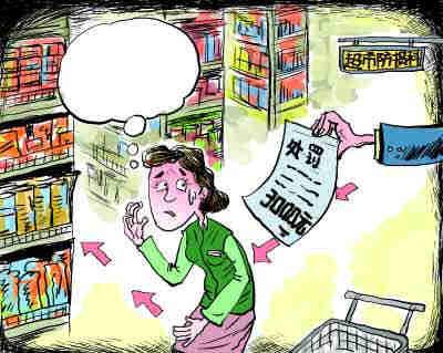 附近巡视的超市服务员