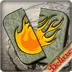 火球切割奢华版 FireBall Deluxe