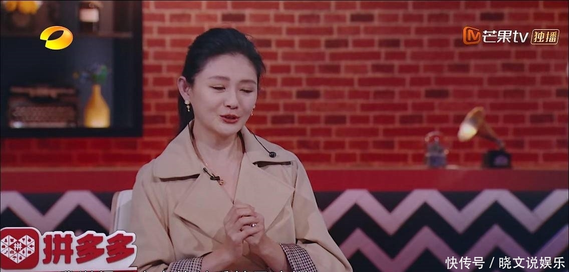<b>《恋梦空间》大S吐槽汪小菲生活不能自理,家务活全靠她一个人</b>