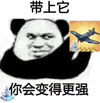 F4U海盗英雄机.jpg