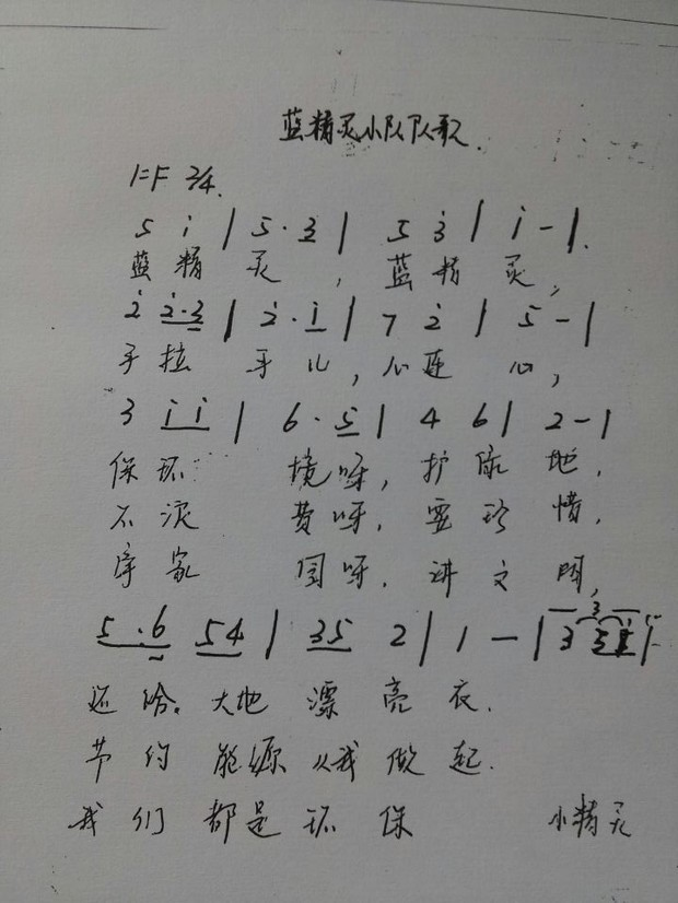 求歌名这是一首今天的旋律...再回到梦里 这是一个女生唱的 就听到这句歌词 谁告诉我歌名字 - 好心游戏网 - 中国游戏自媒体综合门户网站