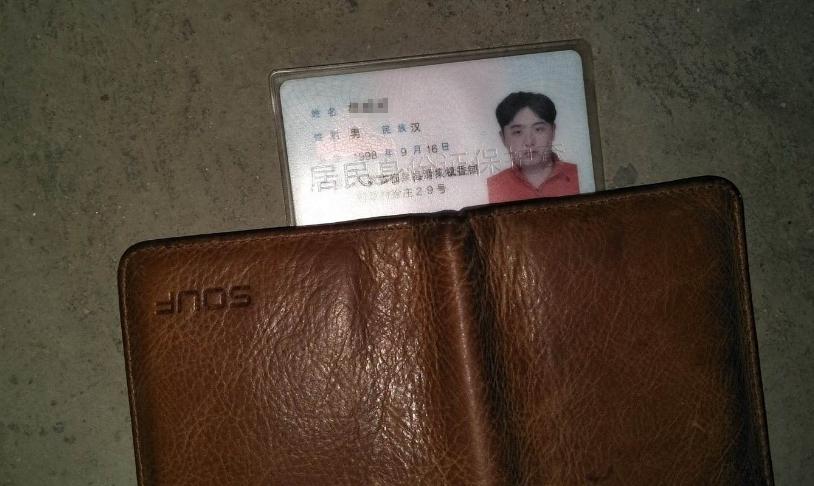 女子晚上捡到钱包,老人给她使眼色,扭头查看后,丢下钱包就跑