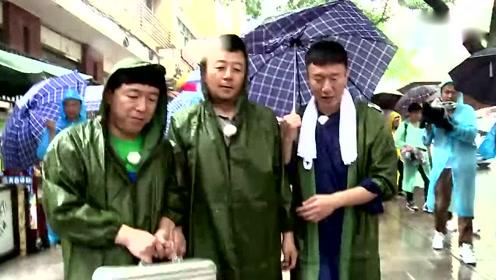 """孙红雷捣蛋郭涛躺枪 黄渤直呼""""不要脸"""""""