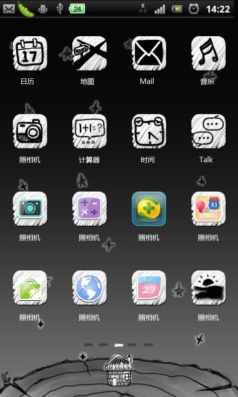 360手机桌面主题-骑蜗牛的小女孩截图2