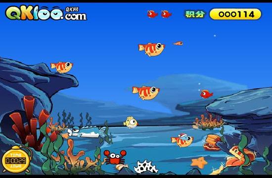 小游戏 >新大鱼吃小鱼  海底是个很美丽令人向往的地方,其实海底到处