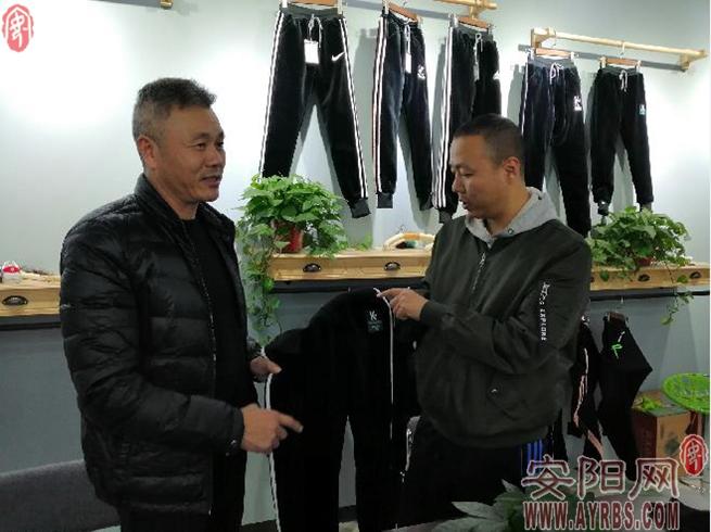 汤阴县:贴近民生办实事整改落实见真章