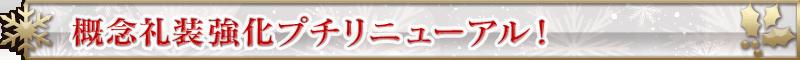 Midashi 14 cz7ia.png