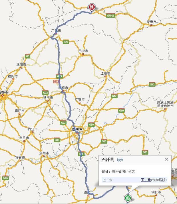 7公里,直行进入兰海高速公路 全路段收费 13) 沿兰海高速公路行驶5.