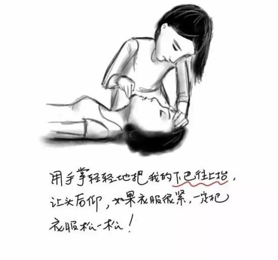 一位女医生给女儿画的急救流程图,关键时刻能救命! -  - 真光 的博客