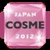 Japan Cosme: