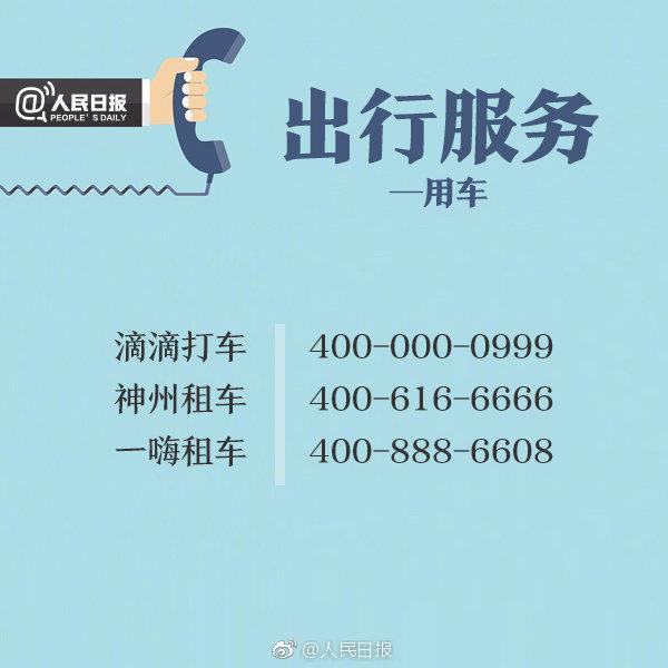 t01df2976bca3dfc84d.jpg?size=600x600