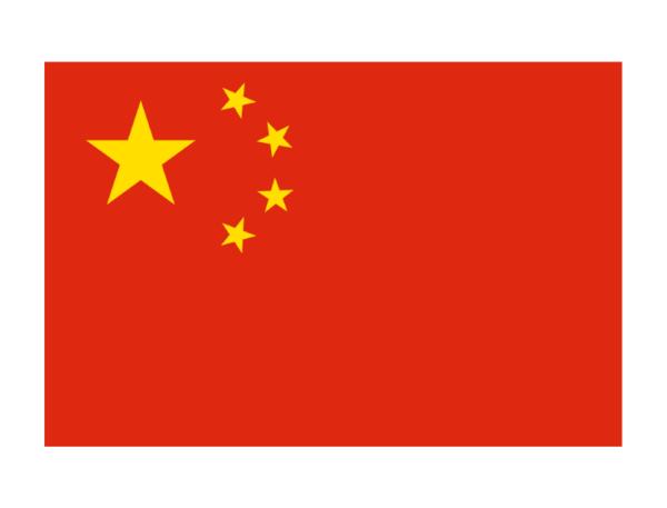 中国国旗什么颜色,有几颗星?