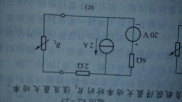 电路,模拟电子技术,数字电子技术