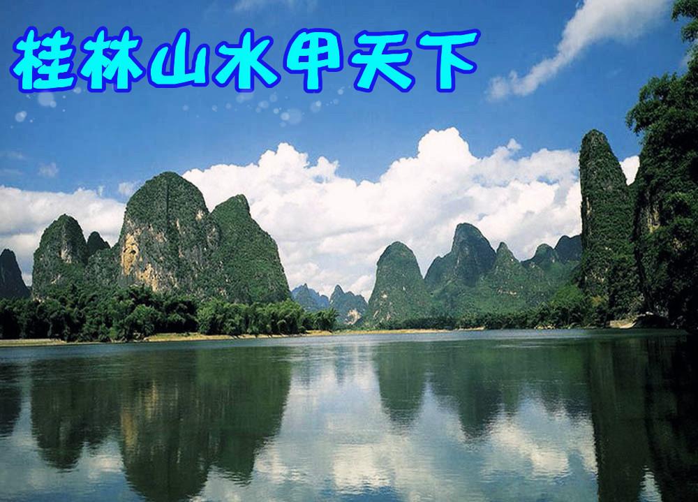 壁纸 风景 山水 桌面 1000_719