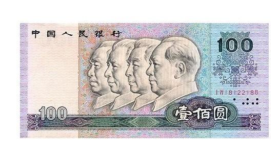 正面是四大伟人头像,浮雕系司徒兆光先生创作,中央美院侯一民教授绘画