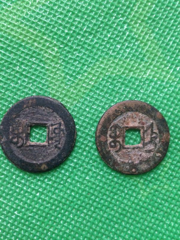 谁收乾隆通宝雕母宝泉绝对是古代真品有收藏爱好者联系价钱不低于30万