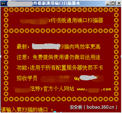 http://p9.qhimg.com/t01c6eadb45fb8c90b7.png