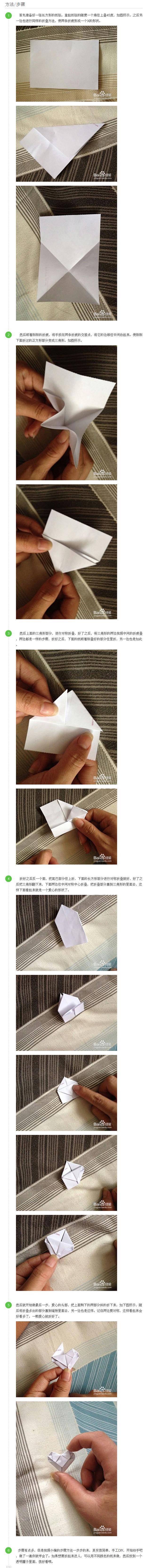 下面的长方形部分进行对称折叠