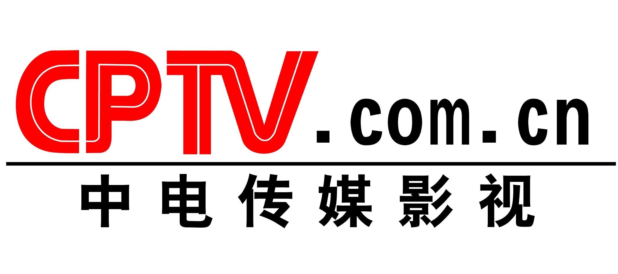 中国电力网络电视_360百科