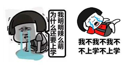 iphone 6 壁纸 可爱简洁文字 个人私藏拿走 不谢,图片尺寸:700×1247