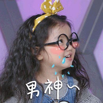 阿拉蕾崔雅涵3.jpg