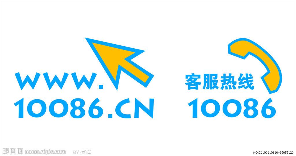 浙江移动网上营业厅_360百科