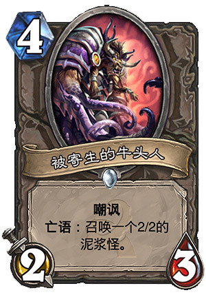 《炉石传说》公布被腐蚀中立随从卡