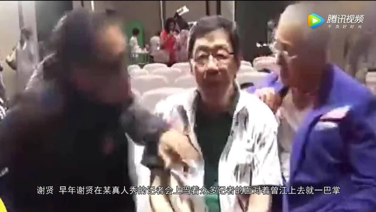 四位当众发飙的明星:谢贤甩巴掌,吴京开骂,他与粉丝大打出手