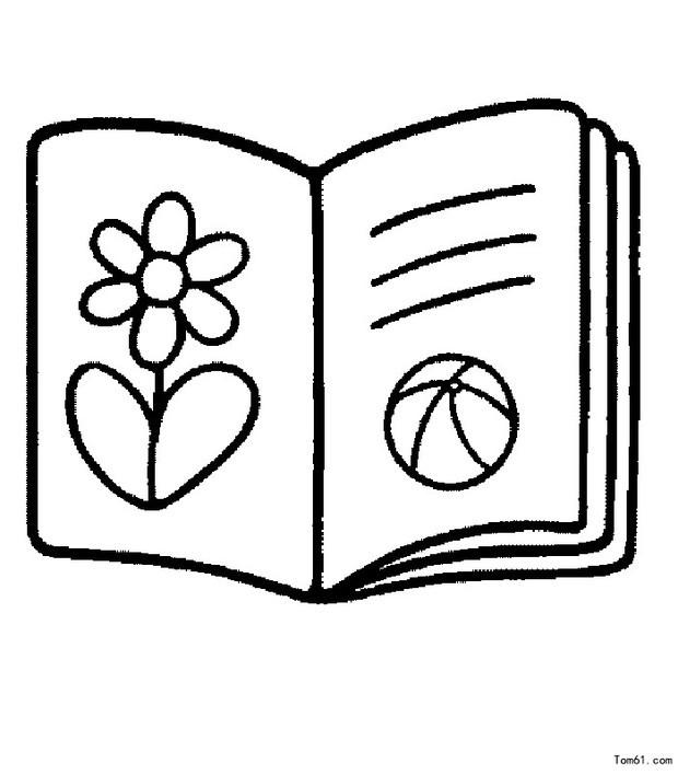 简笔画书-简笔书怎么画