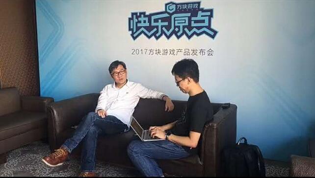 专访《河洛群侠传》制作人徐昌隆 让玩家感受新武侠时代