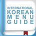 K-food Guide: