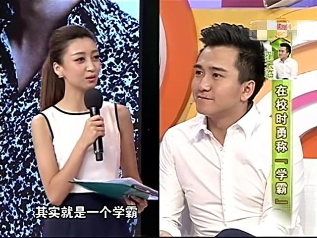 翟天临自称逢戏必改,曾加戏到和男主冯绍峰差广州初中部一中图片