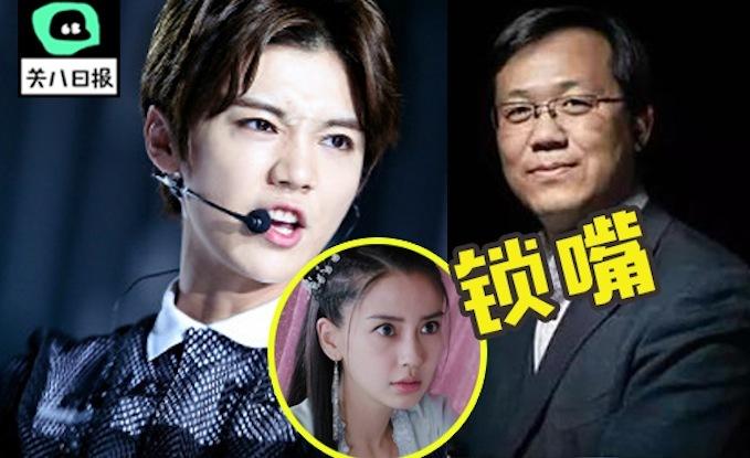卓伟接连惹怒AB赵丽颖鹿晗背后或另有阴谋?!