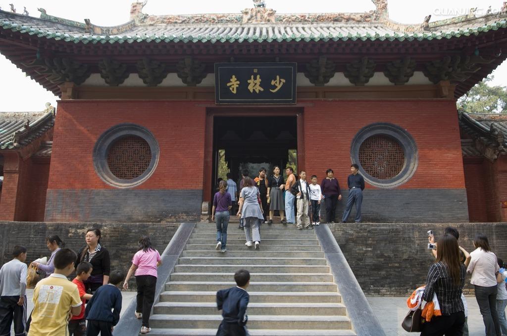 嵩山少林寺の画像 p1_4