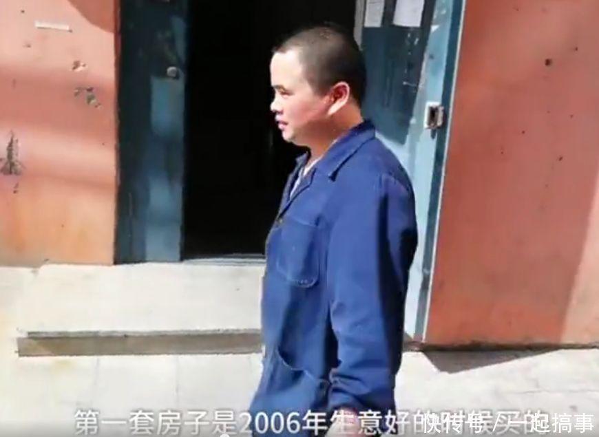 男子炒瓜子20年生意红火,买5套房,4套写妻子的