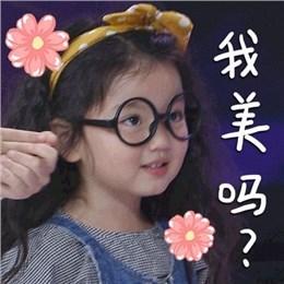 阿拉蕾崔雅涵2.jpg