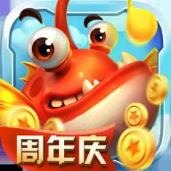 猎鱼达人V1.1.26