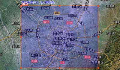 """新建下载任务时,可以如果勾选""""卫星地图"""",则会新建下载卫星地图的"""
