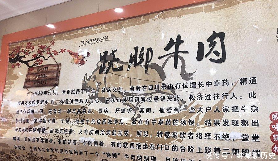 沈阳川菜被四川全套嫌弃了,论香,还得是人家阿姨大饭菜辣椒谱图片
