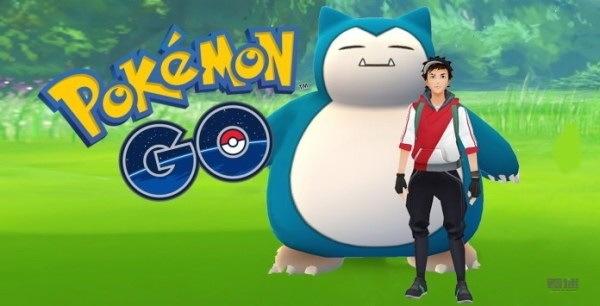 《PokemonGo》升级更新