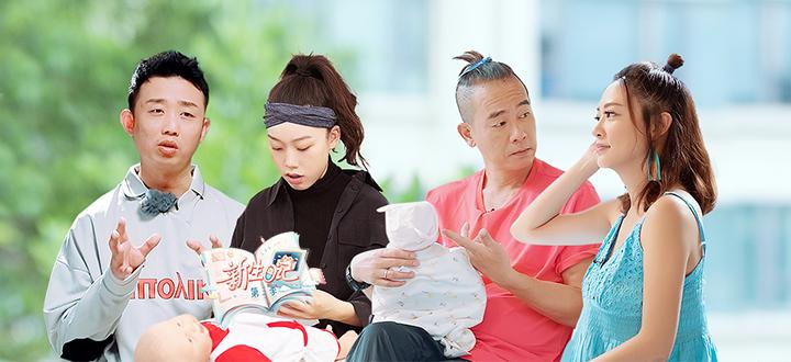 《新生日记2》婆媳关系紧张Gai成夹心饼干