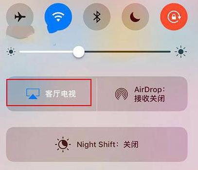 怎么把ipad上的内容投射到电视机_360问答