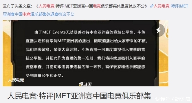 MET中国队集体退赛,LOL小智:韩服只有faker不会为胜利不择手段