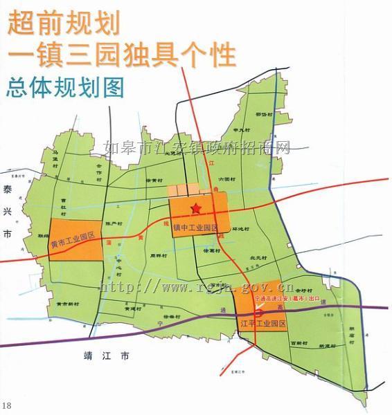 江苏省如皋市2014-2015学年度第一学期高一语文期中调研测试